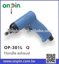 OP-301L (Two Hammer Type) Auto Repair Tool Air Screwdriver