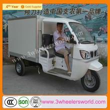 KW200ZH-3 Closed Box Cabin Tricycle/three wheeler cargo van