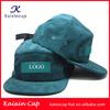 OEM Wholesale Promotional Hot Sale Flat Plain Brim Design Your Own Logo Blank Corduroy 5 Panel Cap/5 Panel Hat With Woven Label