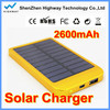 Travelling portable solar charger,solar charger emergency necessary for mobile phone