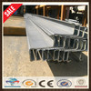 china manufacturer High Quality z steel channel purlin