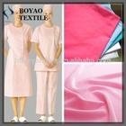 nurse uniform fabric 20X20 190g workwear material plain dyed white bleach