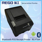 58mm cheap bluetooth printer support android smartphone and tablet RG-P58A