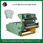 TCJ-FJ automatic gift paper/plastic film roll rewinding shrink wrapping machine (factory)