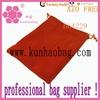 red N/S mini drawstring bag