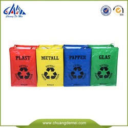 2014 Hot Environmental Mini Trash Bags