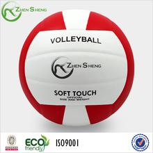 waterproof volleyballs