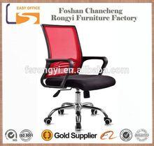New design executive modern cheap swivel bow office chair