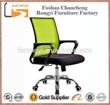 Low back modern cute mesh swivel asian mesh office chair with wheel