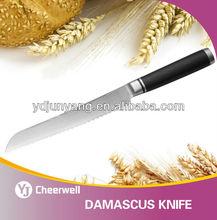 3 pcs knife set of damascus