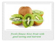 Chinese Organic fresh kiwi fruit with good tasting and high quality