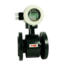 Integrate/Remote electromagnetic flow meter with CE approved /ISO9001(China)