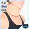 Foam Pain Relief Cervical Neck Collar Universal Beige