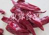 2014 new cor spice chili 30000 SHU