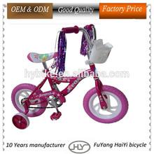 "12"" inch latest design mini kids bike with basket"
