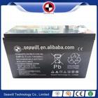 12v 7Ah UPS battery