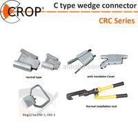 C type aluminum alloy wedge connector