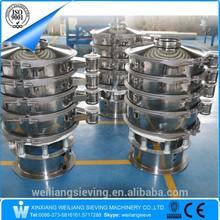 China golden manufacturer coarse salt and sugar powder vibrating screen sieve machine separating sifter