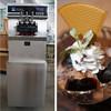 High Quality 3 flavor commercial swirl ice cream machine ks-5236 /yogurt machine(CE approved)