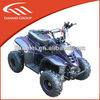 electric quad bike 500w for kids wholesale