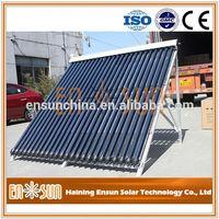 Top Quality Solar Concentrator Collectors