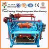 QMJ4-40 hongbaoyuan price concrete block machine for type of hollow blocks