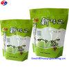 High quality BOPP PET/PE custom printed resealable bag/reusable mylar zip lock bag