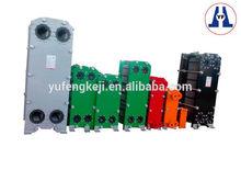 alfa laval plate heat exchanger hvac condenser unit