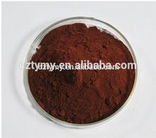 Haemoglobin powde(chicken blood origin)