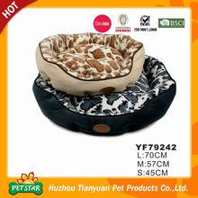 luxury pet dog beds-YF79240