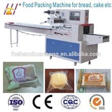 food packaging machine, food packing machinery, multi function food packing machine