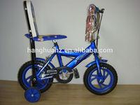 HH-K1278 low price kids bike with EVA tire basic quality