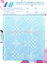 wholesale 2015 beauty jacquard elastic lace