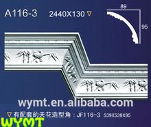 interior gypsum/plaster cornice designs A116
