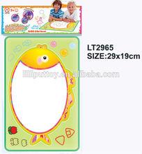 Small Water doodle mat, Aqua doodle mat, lilliput toys