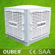 saudi plastic factory wanted air cooelr/industrial evaporative air cooler