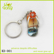 2014 The most hot sell metal shoe key chain with custom logo