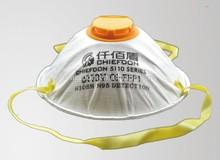 non-woven valved smoke protection mask