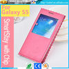 Sleeping Function Case for Samsung Galaxy S5