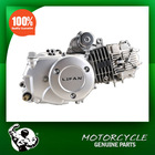 Chinese Lifan 125cc motorcycle engine for sale