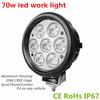 Vehicle accessory super bright working lights 12v 70w heavy duty led work light