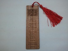 Laser etch dark color wood bookmark with tassels