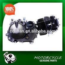 Horizontal motorcycle engine 150cc W150