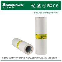 Duplicator Copier Roll Paper Ricoh/GESTETNER DX3442/CP6301 B4