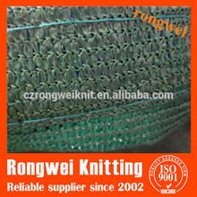 Green house agriculture hdpe plastiic woven sun shade net