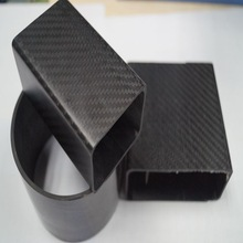 large dimension square 3k carbon fiber tubes,110mm*50mm and 9.8mm*9.8mm 3k twill / plain carbon square tubes