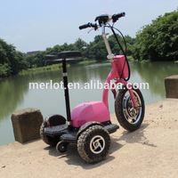 cheap mini powered 300cc trike motorcycle water cooled three wheels