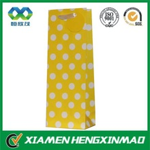 Decorative Yellow Paper Bags For Gift