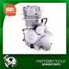 Good quality three wheel motorcycle engine for Lifan CB250