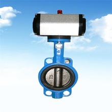 cast iron Pneumatic operated Wafer Butterfly Valve